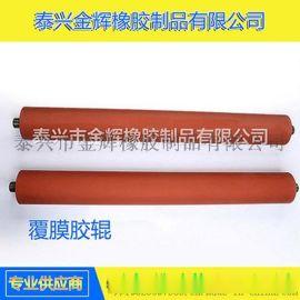 耐高温硅胶辊、PU覆膜胶辊、印刷胶辊