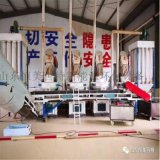 刨花顆粒機廠家 菏澤木屑顆粒機 生物質顆粒機廠家