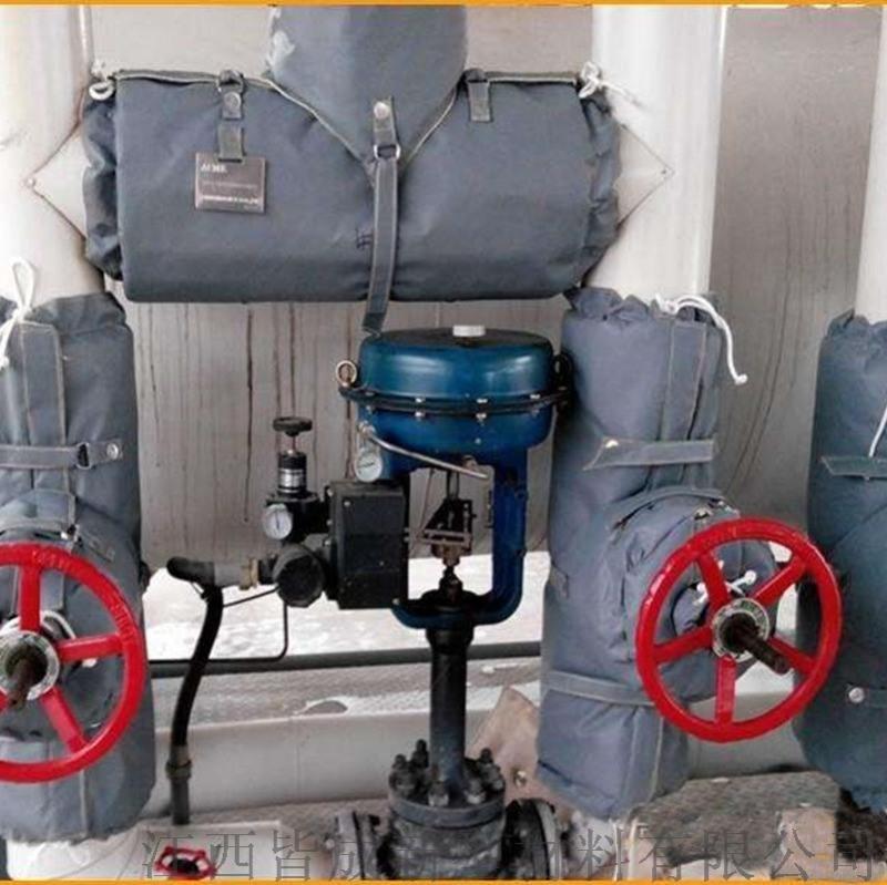 气凝胶环保节能门阀保温套
