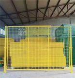 定做黄黑车间隔离网 厂区隔离网 室内隔断护栏厂家