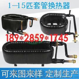 螺旋套管式换热器 螺纹套管式换热器