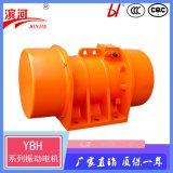 YBH系列振動電機