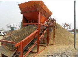 供应小型筛沙机  小型筛沙机厂家