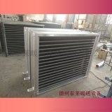 煤礦井口加熱機組礦用散熱器礦井空氣加熱器