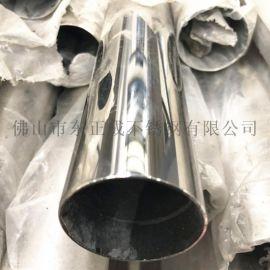 湖北304不锈钢焊管,不锈钢圆管规格齐全
