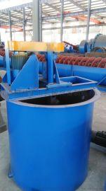 单叶轮搅拌槽 搅拌桶厂家 矿用搅拌桶