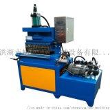 置物架專供滾動式自動輪管機 不鏽鋼管鐵管壓槽滾槽機