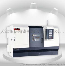 供应天津CKX6450高速斜床身数控车床