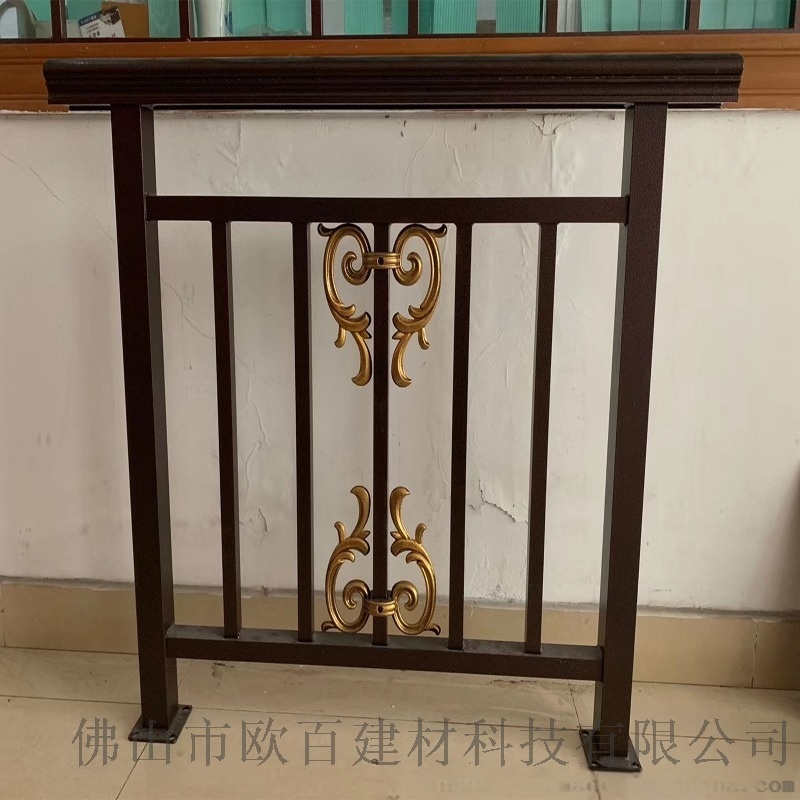 金属防锈铝扶手 张家口厂家铝扶手 型材拼接铝扶手