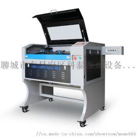 山东小型亚克力4060型激光切割机价格