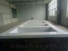 环保工程PP板工程垫板白色塑胶板PP塑料板材