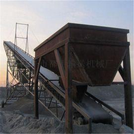 工业用pvc材质传送带 水泥上车皮带输送机78