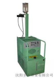 沈阳机械修复再制造 金属表面磨损修复 特种合金堆焊