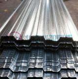鍍鋅樓承板915型 1025型 多少錢一米