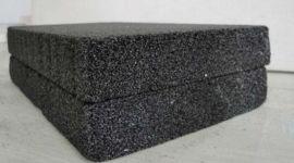 上海泡沫玻璃 铝板岩棉保温一体板  厂家直供