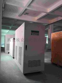 10kVA稳压稳频电源,15kVA,30kva