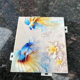 儿童画像艺术铝单板 莲花3d打印彩绘铝单板