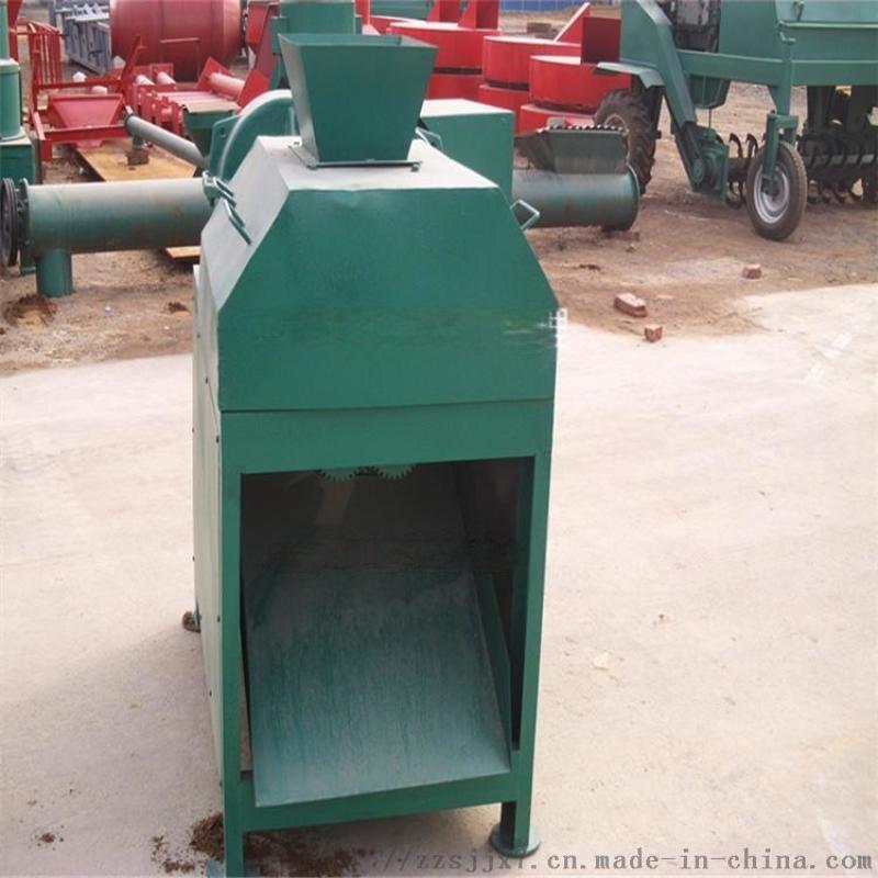 复合肥造粒生产线设备 时产1.5吨硫铵造粒机 盘式造粒机