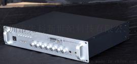 先科650W蓝牙录音六分区功放厂家直销