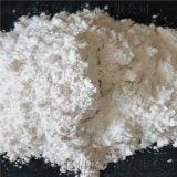 發酵碳酸鈣用於食品醫藥生產