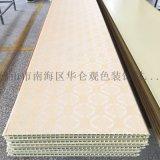 華侖觀色廠家快速交貨出口酒店裝修竹木纖維牆板知識