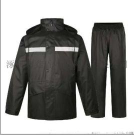 保安分体雨衣 执勤雨衣 反光雨衣