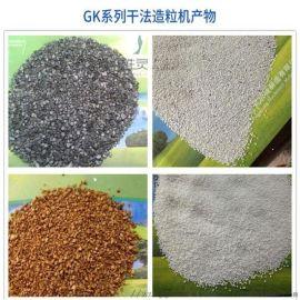 单螺杆颗粒机 多功能猪羊粪造粒机 硫酸镁钾肥对辊挤压造粒机