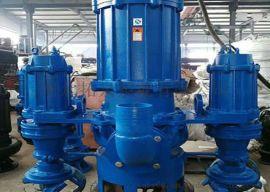 工业水泵厂家 离心泵