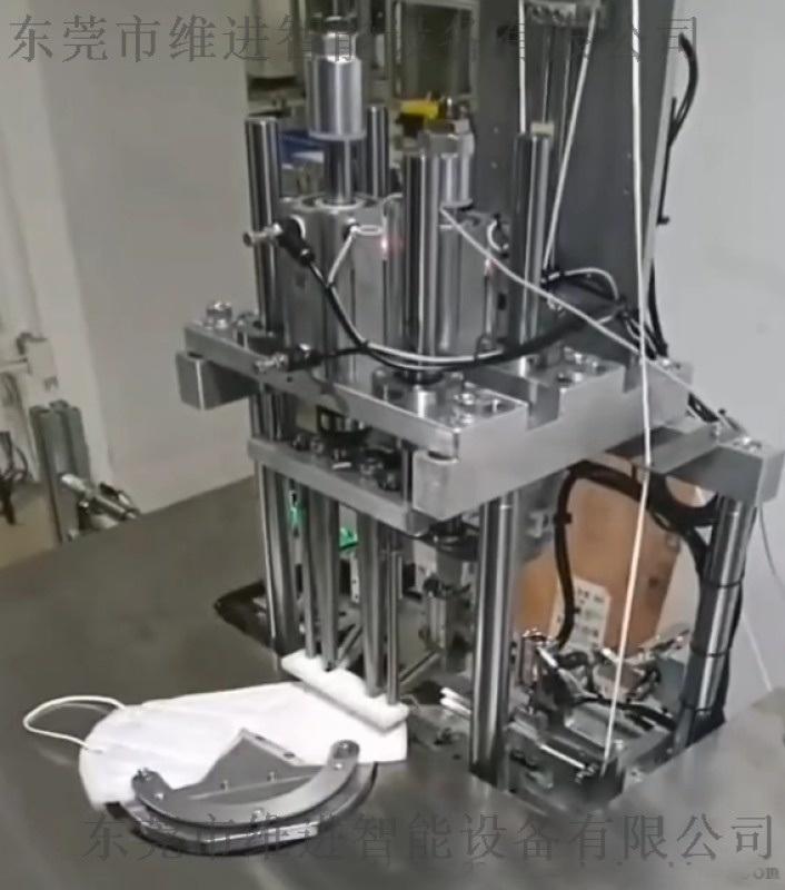 厂家货源WJ--KG双头自动焊耳带线机