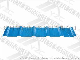 供应贵州彩钢压型板25-205-820厂家