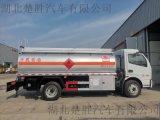 东风多利卡8吨加油车现车一台已上好户特价出售可分期
