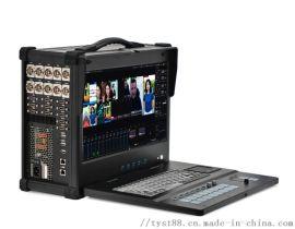 厂家推出竖屏拍摄直播机 高清视频切换