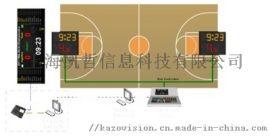 凯哲-排球计时记分软件