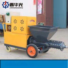 黑龙江多功能喷涂机水泥砂浆喷涂机