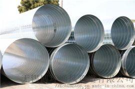 鍍鋅螺旋風管生產加工-無錫博環通風管道廠家