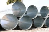 镀锌螺旋风管生产加工-无锡博环通风管道厂家
