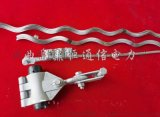 ADSS预绞丝悬垂线夹标配 预绞式悬垂线夹出厂价