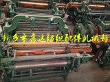 老粗布织机配件纺织机械部件