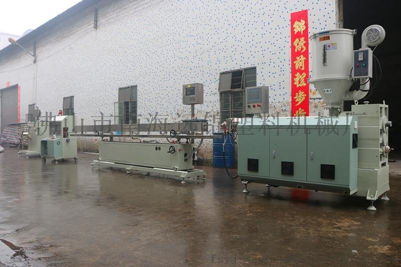 远锦塑机YJ55尼龙油管挤出机 PA高压软管挤出机 PA管挤出机