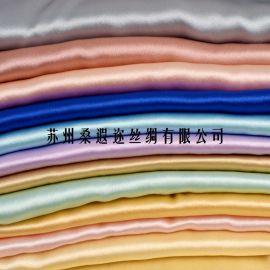 桑遐迩丝绸*大量常年供应批发 14654真丝素绉缎面料     桑蚕丝