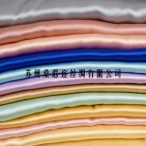 桑遐邇絲綢*大量常年供應批發 14654真絲素縐緞面料 100%桑蠶絲