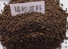 尚志锰砂滤料,锰砂滤料选用