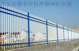 锌钢护栏网 小区护栏网 小区护栏网锌钢价格