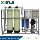 工業生產用水設備,反滲透純水處理裝置