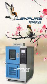 林频低温低湿试验箱控制器韩国三元TEMI880