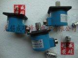 長春禹衡編碼器一光編碼器A-ZXF-102.4BM0.25-C05L