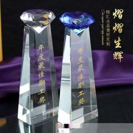深圳活动奖杯定做,**员工水晶奖杯,奖杯礼品
