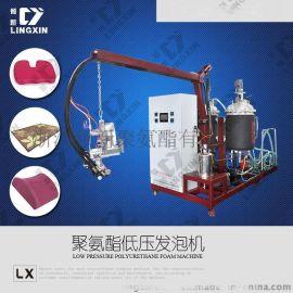 聚氨酯腰托低压发泡机