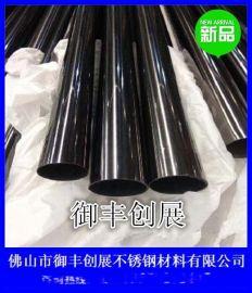 佛山不锈钢装饰焊接镜面黑钛彩色钢管