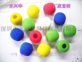 永兴华海棉供应音箱海棉球,异形海棉球